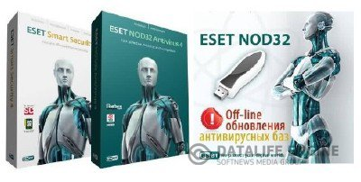 ESET NOD32 Antivirus & ESET Smart Security 4.2 + Offline Update 7363 [от 07 августа, 2012]