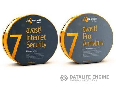 avast! Internet Security+avast! Pro Antivirus 7 x86+x64 + Ключи (2012)
