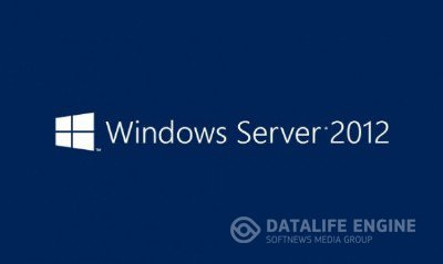 Microsoft Windows Server 2012 (Volume) + Языковые пакеты (x64) [Русский, английский] (non official)