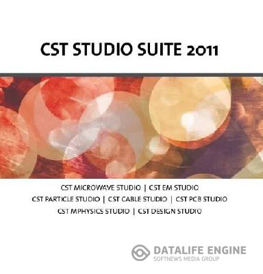 CST Studio Suite 2011 + SP7 для CST Studio Suite 2011 + FIX