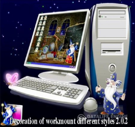 Decoration of workmount different styles 2.0.2