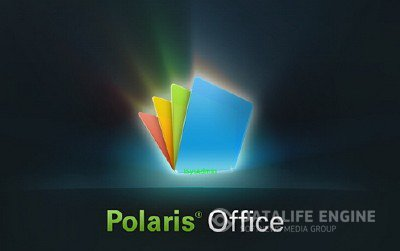 [Офис] Polaris Office Full Pack (new v.4.0.3209.05) [Android 2.2+, RUS + ENG]