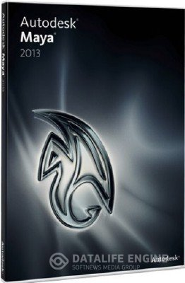 Autodesk Maya 2013 SP2 (2xDVD: x86+x64) [English] + Crack