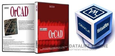 OrCad 16.3 на VM VirtualBox + VirtualBox 4.2 Final + Portable + Extension Pack [2012, RUS]
