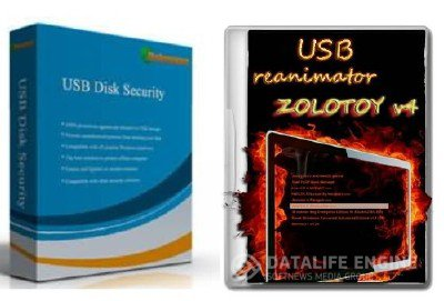 USB Disk Security 6.2. + Portable + USB Reanimator Zolotoy 4 [2012, RUS]
