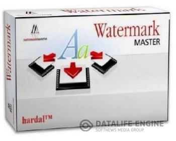 Watermark Master Portable by Valx v.2.2.11 [2012, multi/русский]