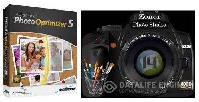 Ashampoo Photo Optimizer 5 Final + Portable + Zoner Photo Studio Professional 14 (2012)