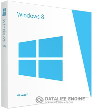 Microsoft Windows 8 Professional VL & Enterprise RTM SMG lopatkin.b.n x86-х64 (4in1) [10.2012, Русский]