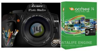 Zoner Photo Studio Professional 14 + ACDSee Photo Manager 14.3 [2012, RUS]