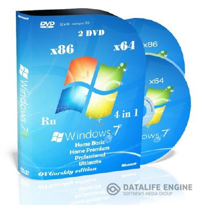 Windows 7 SP1 x86/x64 Ru 4in1 Orig-Upd 10.2012 by OVGorskiy 2DVD