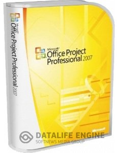 Portable Microsoft Project Professional 2007 SP2 Pro [RU]
