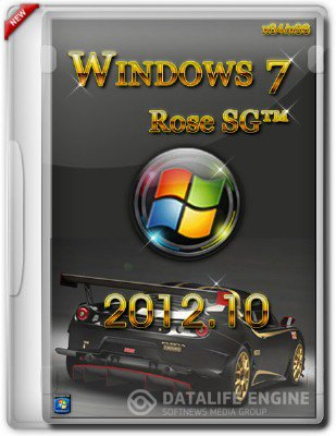 Windows 7 Rose SG 2012.10 ccm SP1 RTM 2012.10 - 77 ROSE [Русский] (2xDVD: x86+x64)