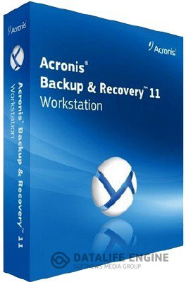 Acronis Backup & Recovery Workstation / Server 11.5 build 32256 + Universal Restore [Русский] + Serial