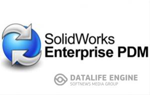 Solidworks Enterprise PDM 2013 SP0.0 x86+64 [2012, MULTILANG+RUS] + Crack