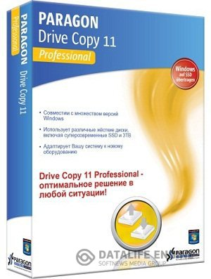 Paragon Drive Copy 11 Professional 10.0.16.12919 Retail [2012, eng] + Serial