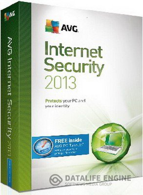 AVG Internet Security 2013.0.2742 Final [MULTi / Русский] + serial