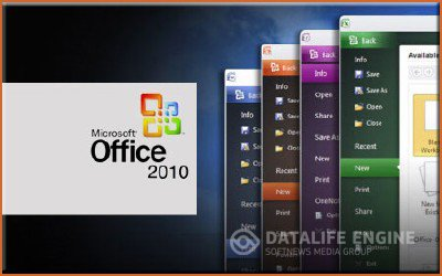 Microsoft Office 2010 SP1 14.0.6029.1000 VL Select Edition (2xDVD: x86+x64) Russian [by Krokoz]