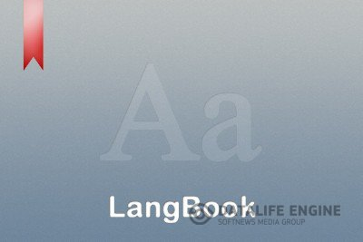 [+iPad] LangBook = dictionaries + tests (Словарь + Тесты) [3.1, iOS 4.0, RUS]