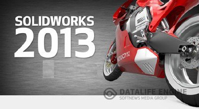 Portable SolidWorks 2013 SP0.0 for Windows 7 x86 [2012, ENG + RUS]
