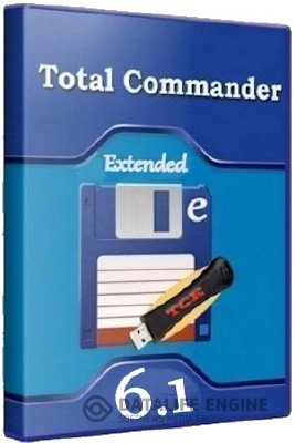 Total Commander Extended 6.1 x86/x64 + Portable by BurSoft [11.2012, ENG/RUS]