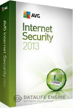 AVG Internet Security 2013 13.0.2793 Build 5877
