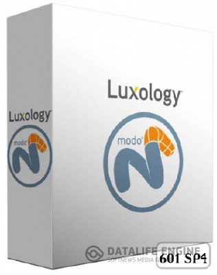 Luxology MODO 601 build 54144 sp4 for Windows [2012, ENG] + Crack