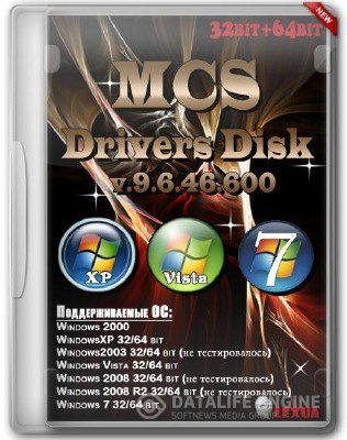 MCS Drivers Disk 9.6.46.600 [11.2012, Multi/Русский]