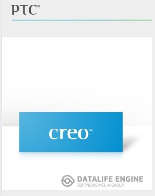 PTC Creo 1.0 M050 + HelpCenter x86+x64 [2012, MULTILANG +RUS] + Crack