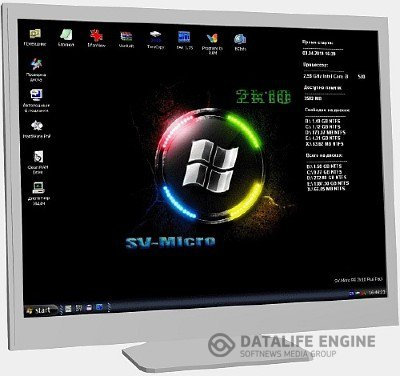 SV-MicroPE 2k10 Plus Pack CD/USB/HDD v2.6.2 Unofficial build [2012, ENG + RUS]