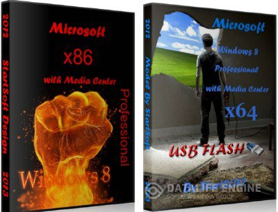 Windows 8 Professional with Media Center x86+x64 USB FLASH v30.006.12 By StartSoft [Русский]