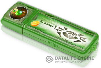 Dr.Web 7 Portable Scanner by HA3APET DC 2012.11.19