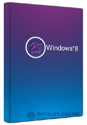 Windows 8 Enterprise Z.S v1.0 [Русский] [2xDVD: x86/x64]