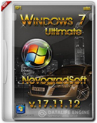 Windows 7 Ultimate SP1 x86 NovogradSoft [v.17.11.12][ Русский]