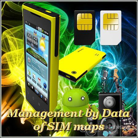 Management by Data of SIM maps