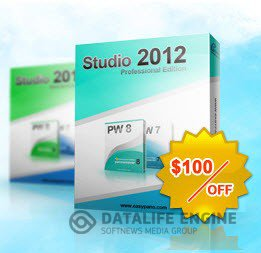 Easypano Studio 2012 Ultimate Edition (Panoweaver 8.00, Tourweaver 7.00) [English] + Crack