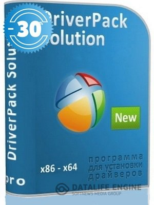DriverPack Solution 12.3 R271 Full (2012) MULTI ( RUS )
