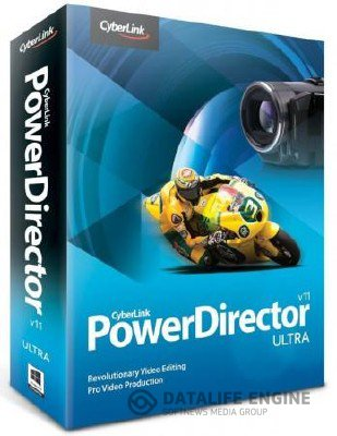 CyberLink PowerDirector Ultra 11.0.0.2110 [2012, Multi + руссификатор]