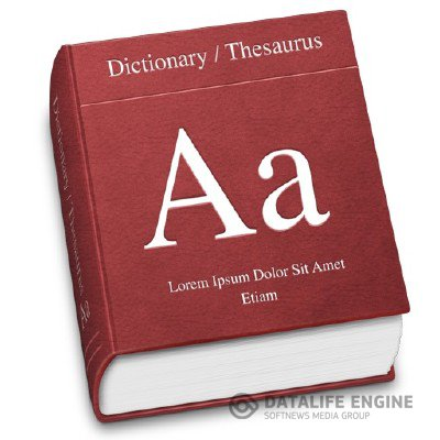 Lingvo 12 Dictionaries for Mac OS X Essential 12 [Universal] [RUS]