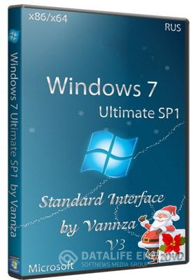 WINDOWS 7 ULTIMATE SP1 by Vannza v.3.0 [12.2012, Русский] (2DVD: X86/X64)
