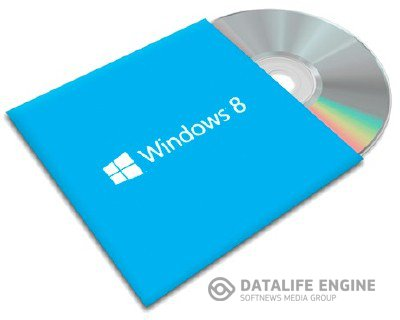 Windows 8 x64 Pro Reactor v2 [21.12.2012, Русский]