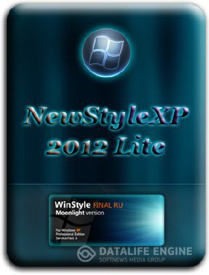 NewStyleXP - 2012 Lite (20.12.2012) (Windows XP Professional SP3 х86 VL Russian)