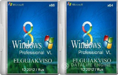 Windows 8 Pro VL Elgujakviso Edition v.6.2.9200.16384 [2012, Русский] (2xDVD: x86-x64)