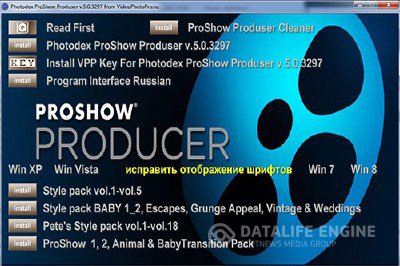Photodex ProShow VPP v.5.0.3297 [2012, Eng+Rus] + Patch