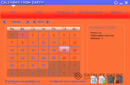 Calendar from Earth v1.0