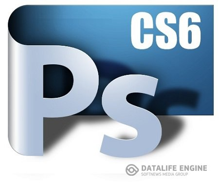 Adobe Photoshop CS6 ( 13.0 2556, MULTILANG + RUS )