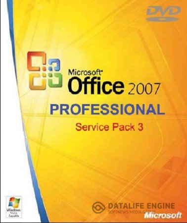 Microsoft Office 2007 Professional SP3 ( все обновления, 2013, rus )